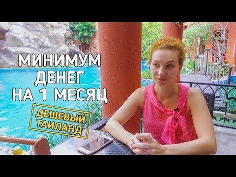 Видео Сувениры русская еда