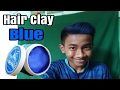 Download Video Review Blue Pomade Suavecito