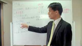 高校倫理38 林羅山 医学部合格者が教える大学受験勉強法→ http://www....