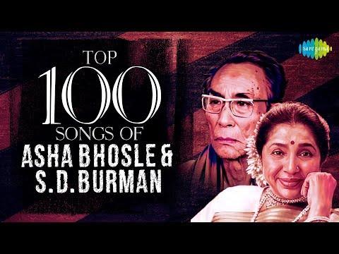 Top 100 songs of Asha Bhosle & S.D. Burman | आशा -स डी बर्मन के 100 गाने | One Stop Jukebox