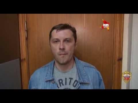 В Домодедово задержан лидер банды, вынуждавшей москвичей продавать квартиры по дешевке