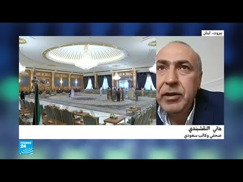 هل ستكون القمة الخليجية قمة للمصالحة؟  - نشر قبل 4 ساعة