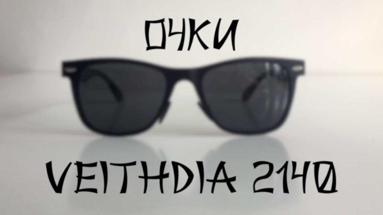 a7d7346b721 Солнцезащитные поляризационные очки VEITHDIA 2140 с Алиэкспресс ...