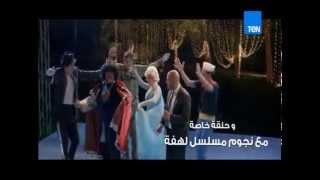 لأول مرة.. رامي رضوان يستضيف زوجته دنيا سمير غانم في ''البيت بيتك''
