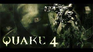 Стрим Quake 4) Ужасы и мясо ! Пришельцы и Мутанты! ну что же постреляем!! часть первая! ПОЕХАЛИ!