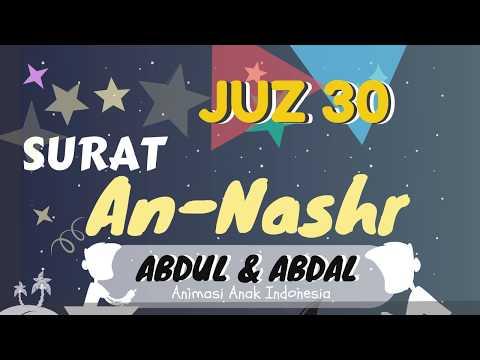 murottal-anak-juz-30-an-nashr-murottal-animasi