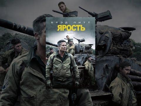 ВОЛКИ военные фильмы ОСНОВАН на реальных событиях