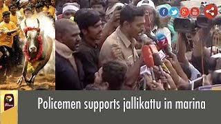 Jallikattu: Young Policeman in Uniform gives Powerfull Speech, Police Support