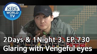 Glaring with Vengeful eyes [2Days&1Night Season3/2019.01.13]