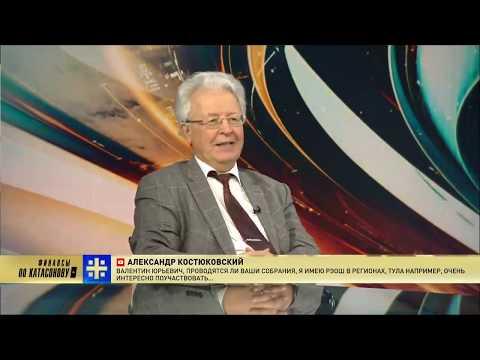 ЦБ. Золотые запасы России. Что произошло в Аргентине?