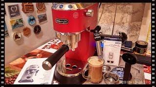 рожковая кофеварка De'Longhi Dedica EC 685