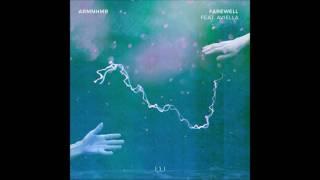 ARMNHMR Ft. Aviella - FAREWELL