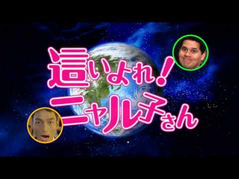 Nyaruko-San W - Koi wa Chaos no Shimobe Medley 【這いよれ!ニャル子さんW x Everything】