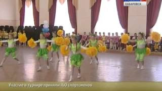 Вести-Хабаровск. Чирлидинг. Открытый фестиваль Хаб. края