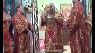 видео станица каневская краснодарский край