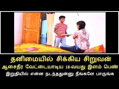 நாகர்கோவில் கீரிப்பாறை அருகே Tamil news 5 10 2018