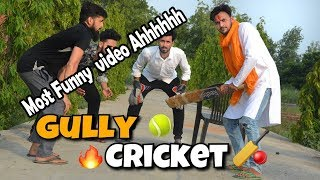 GULLY CRICKET | Must Watch New Funny | Comedy Videos 2019 | Most funny