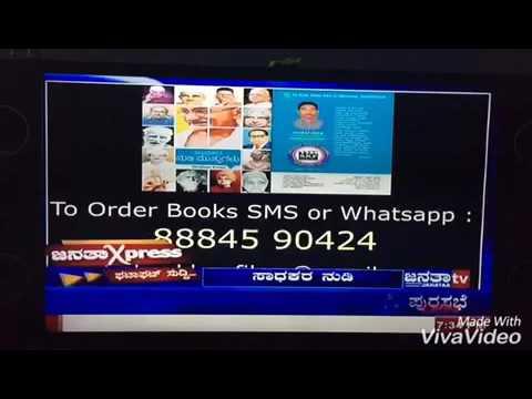 https://www.youtube.com/watch?v=pijOGT0iLEE  Janataa TV Education Breaking News ( shabaz.khan.films)