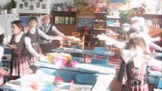 Фізкультхвилинка на уроці природознавства в 2 класі Ткаченко Ольга  Володимирівна