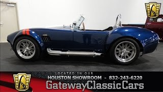 1965 Shelby Cobra AC Gateway Classic Cars of Houston stock- 382-HOU