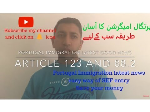 Portugal immigration latest good news for article 123 & 88.2/ SEF entry easy way  | Urdu | Hindi