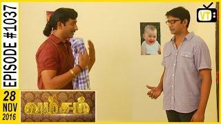 Vamsam - வம்சம் | Tamil Serial | Sun TV | Episode 1037 | 28/11/2016