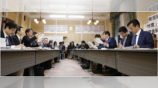 紙幣、20年ぶり一新 渋沢栄一・津田梅子・北里柴三郎.