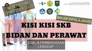 Pemeriksaan Anal Swab | Keterampilan Klinis | FK Unand.