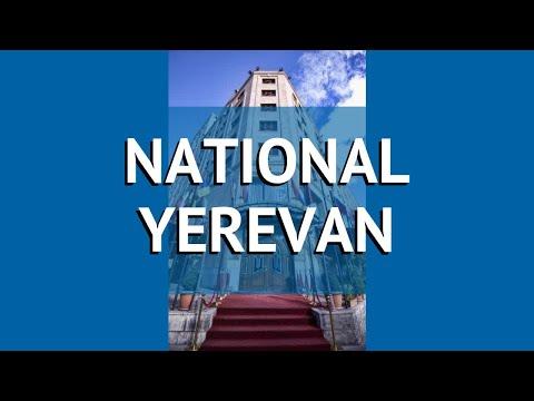 NATIONAL YEREVAN 5* Армения Ереван обзор – отель НАЦИОНАЛЬ ЕРЕВАН 5* Ереван видео обзор