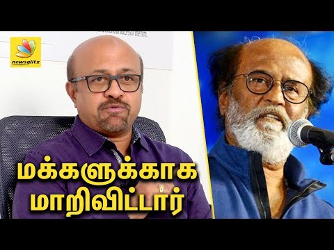 The author of Rajini's Punchtantra - PC Balasubramanian interview on Rajini's Political Entry