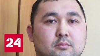 Подмосковный таксист оказался телефонным мошенником - Россия 24