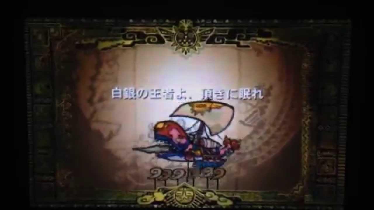 【神威】 MH4G まりおっさんと行く銀火竜