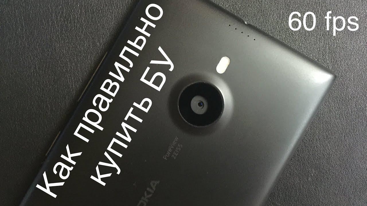 Nokia Lumia 925. Разбито стекло. - YouTube