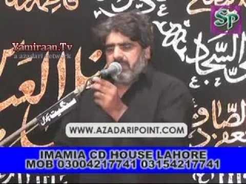 Zakir Ghazanfar Abbas Gondal (9th Muharram 1434) (Shahadat Ghazi Abbas a.s) Mureed Chakwal
