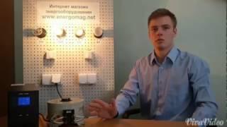 ИБП, бесперебойник с внешней АКБ Logic Power LPM PSW-500, обзор, отзывы