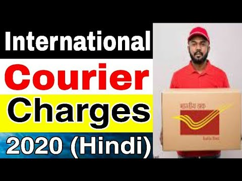 International Courier Charges,international Courier Rate, International Courier Price,courier Charge