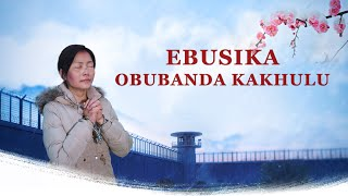 "South Africa Christian Movie 2017 ""EBUSIKA OBUBANDA KAKHULU"" 