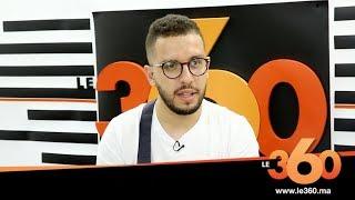 Le360.ma • إيزي ردا على بنت الستاتي: أنا لي خلقت إيلي وخرجتها من الوسخ
