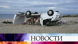 Жертвами разрушительного урагана на греческом полуострове Халкидики стали двое граждан России.