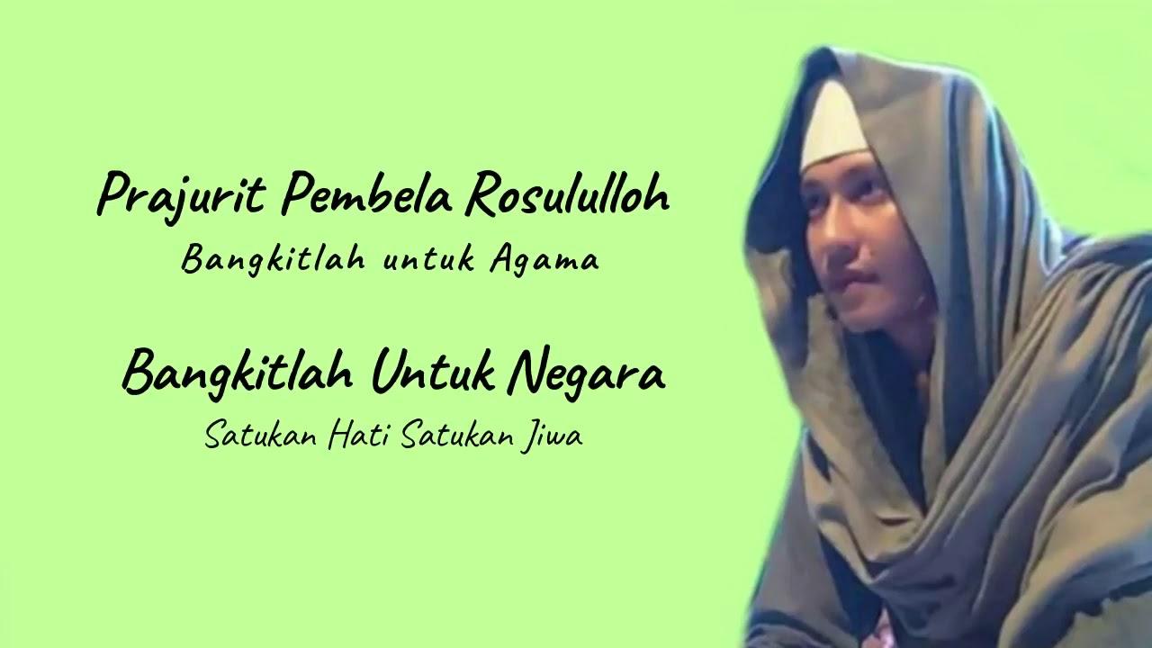 Lirik mars pejuang agama (habib bahar bin smith) - YouTube