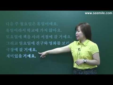 Hoc Tieng Han So Cap - Bai 05 - Den Cua Hang Sach