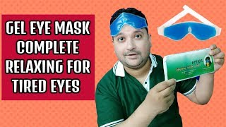 🌟🌟Unboxing | Gel Eye Mask | Complete Relaxing For Tired Eyes | By Rajdeep Mukherjee | Hindi |