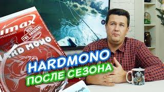 Про HardMono - поводковый материал для ловли щуки... Впечатления после сезона.