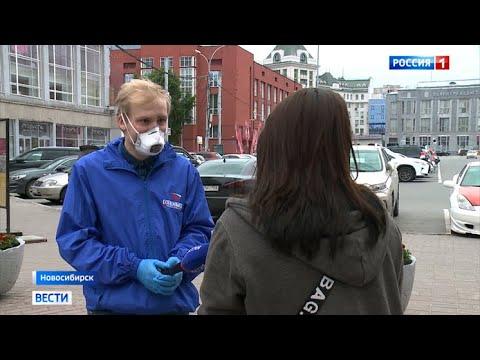«Вести» нашли свидетелей и участников COVID-вечеринки в центре Новосибирска