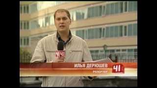 видео В России растет число ДДУ
