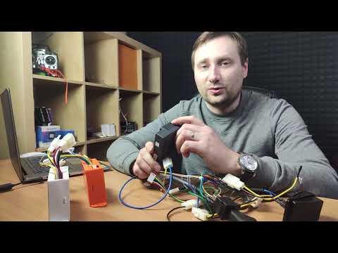 Контроллеры для детских электромобилей - блоки управления авто