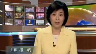 内モンゴル 抗議の遊牧民ひかれ死亡