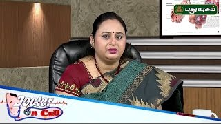Breast Pain & Spotting at Early Pregnancy | Dr G Buvaneswari | GBR Clinic Chennai | Puthuyugam TV