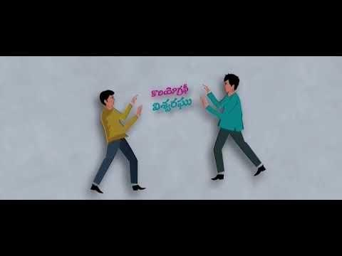 Ami Thumi Telugu Full Movie 2017