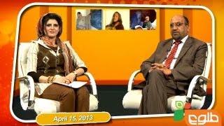 Banu - 15/04/2013 / بانو